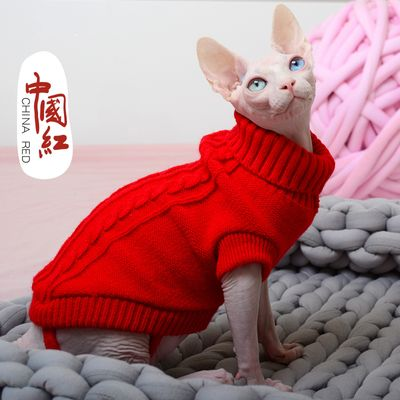 [MPK] SWA Cat Sweater, Sweater for Cats And Small Dogs, Cat Clothing, 12 Choices Of Colors + 6 Sizes For Each Color  Da