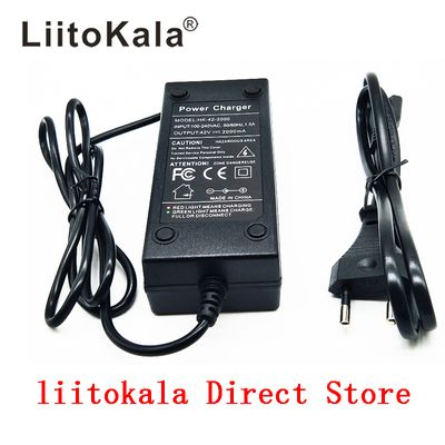 HK Liitokala 36V battery charger Output 42V 2A Charger Input 100-240 VAC Lithium Li-ion Charger For 10S 36V Electric Bike