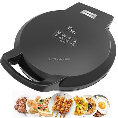 220V Home Multifunctional Pancake Makers Double-sided Suspension Heating Non-stick Cake Machine Frying Machine Anti-dry 1300W
