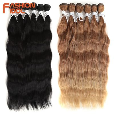 FASHION IDOL Water Wave Hair Bundles Synthetic Hair Extensions Ombre Blonde Hair Weave Bundles 6Pcs/Pack 20 inch Free Shipping