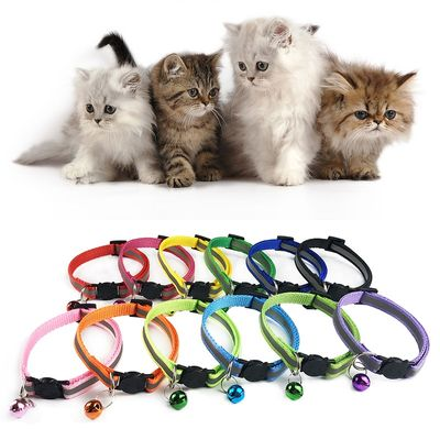 Adjustable 1.0 Nylon Dog Collars Pet Collars With Bells Charm Necklace Collar For Little Dogs Cat Collars Pet Supplies Hot Sale