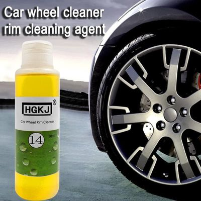 50ml Wheel Ring Washing Car Tire Rim Cleaning Tool Tyre Gloss Cleaner Liquid Concentrate Detergent Remove Rust Auto Accessories