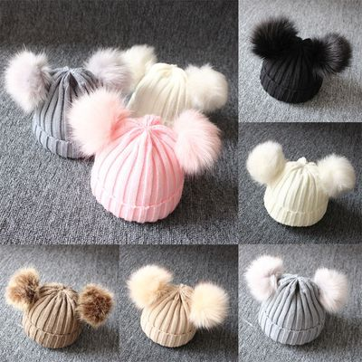 Children Winter Infant Newborn Kids Baby Wool Knitted Hat Cap Beanie With Two Double Pom Pom Beanie For Cute Boys Girl 1-3Years