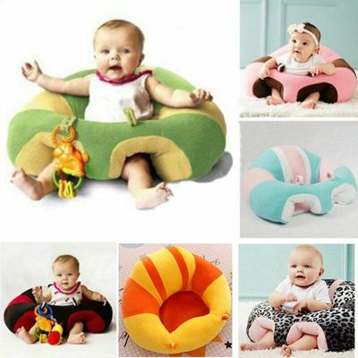 Sofa Plush Pillow Toy Bean Bag Kids Baby Support Seat Sit Up Soft Chair Cushion