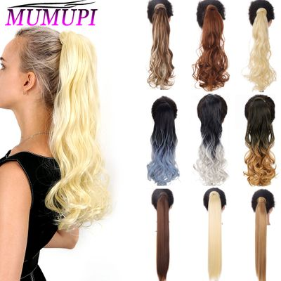 clip in hair extensions ponytail natural tail overhead for women  long straight synthetic fake hair MUMUPI