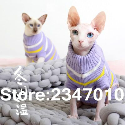 [MPK Cat Wear] Adorable Cat Sweaters, New SWZ Series, Cat Clothes for Cold Season