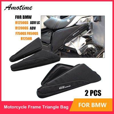 Waterproof Repair Tool Placement Bag Frame Triangle Package Toolbox FOR BMW R1200GS ADV LC R1250GS F750GS F850GS R1200R