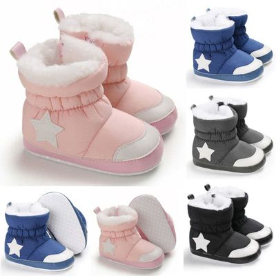 Baby Girl Boy Soft Sole Booties Winter Non-Slip Snow Boots Infant Toddler Newborn Warm Shoes 0-18M
