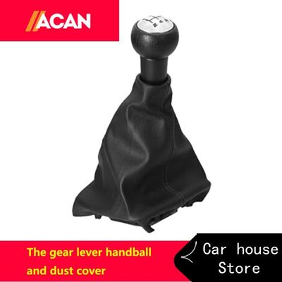 A set of manual gear head is suitable for Peugeot 206 307 gear lever handball and dust shield  admission free Gear shift 6 speed