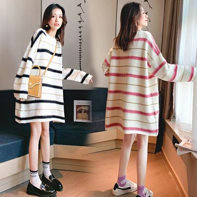 New Korean version of maternity dress pregnant women sweater pregnant women large size loose pullover sweater tide mom