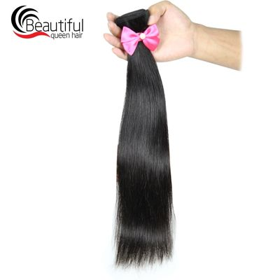Beautiful Queen Brazilian Human Hair 1pcs/Lot 100g Straight Bundles Weave Remy Hair Natural Unprocessed 10-26 Free Shipping