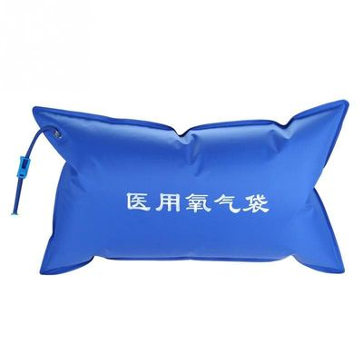 42L Portable Emergency Medical Oxygen Bag PVC Material Oxygen Carry Bag