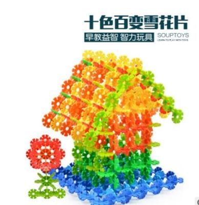 100Pcs 3D Puzzle Jigsaw Plastic Snowflake Building Building Model Puzzle Educational Intelligence Toys For Kids WYQ