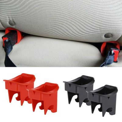 Red Color ABS Latch Connectors Car Seat Buckle Car Supplies For Baby Locater Guide Safety Seat Isofix 1 Pair