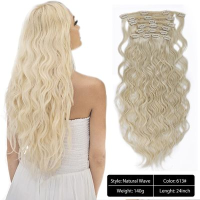 24 Inches Natural Wave Clip In Hair Extension 7pcs/set 613# Blonde Color Hairpiece For Women 20 Clips Synthetic Hair Extensions