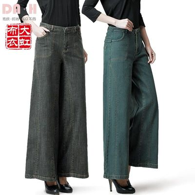 Free Shipping 2017 New Fashion Long Pants For Women Trousers Plus Size 26-35 Denim Wide Leg Jeans With Pockets Four Season Pants