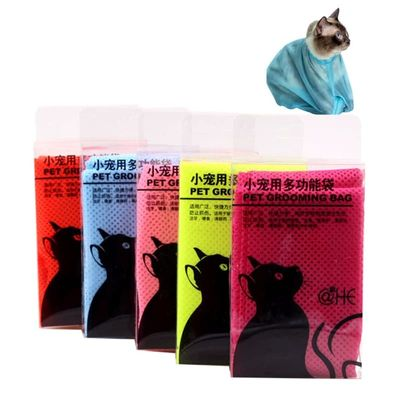Mesh Pet Cat Grooming Restraint Bag For Bath Washing Nails Cutting Cleaning Bags Nail Trimming Injecting Anti Scratch Bite