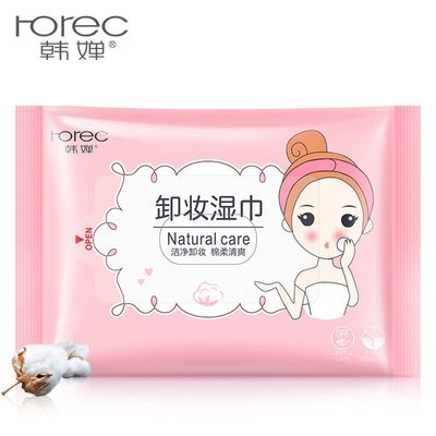 Makeup Remover Wipes Plush Combed Cotton Cleansing Makeup Deep Cleansing Moisturizing Makeup Remover Cosmetics