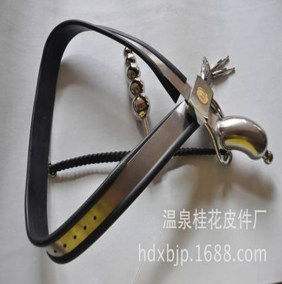 Stainless Steel Chastity Belt Male With Butt Plup Chastity Cage Device Men Sex Toys For Men Eroticos Sex Shop 18+ CD033