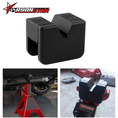 Slotted Frame Jack Pad Square Rail Floor Guard Adapter Anti-slip Rubber Vehicle Repair For Universal Lifts
