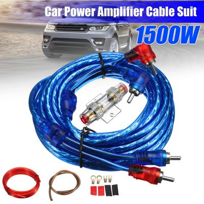 1500W Car Audio Wire 8GA Amplifier Cable Subwoofer Speaker Installation Kit AMP RCA Power Cable AGU Fuse Set