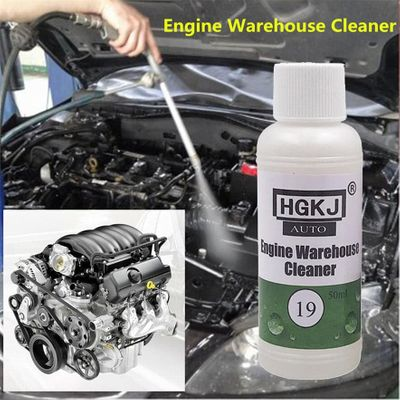 Engine Compartment Cleaner to Remove Heavy Oil Automotive Cleaning Kits Decontamination Practical High Quality Durable 20ML l426