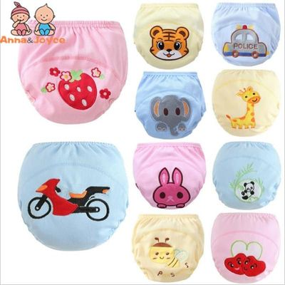 30pc/lot 3 Layers Baby Training Pants Boys Girls  Diapers Reusable Nappy Washable Diapers  Ten Designs Size100 Suit 14--17kg