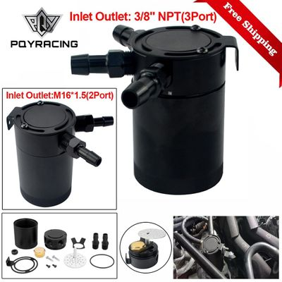 Universal Racing Baffled 2/3-port Oil Catch Can Tank Air Oil Separator with removable valve PQY-TK66/91