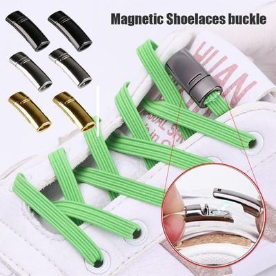 Magnetic Shoelaces Buckle No Tie Shoe laces Flat Locking Button Metal Lock Kids Adult Sneakers Lazy Laces Agrafe Lock Button
