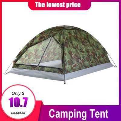 TOMSHOO 1/2 Person Tent Ultralight Single Layer Water Resistance Camping Tent PU1000mm with Carry Bag for Hiking Traveling