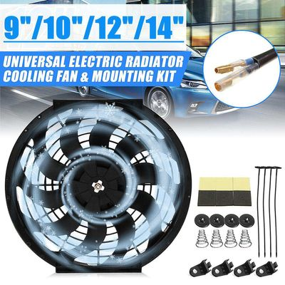 Universal 9 10 12 14 Inch 12V 80W 2100 RPM Push Pull Curved Blade Electric Cooling Radiator Fan Kit