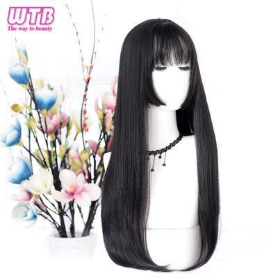WTB Long Straight Hair Black Synthetic Lolita Wigs with Bangs for Women Fashion Female Cosplay Party Christmas Wigs Free Gifts