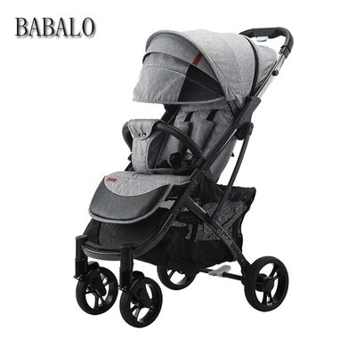 babalo baby stroller 2020 new model stroller, free shipping and 12 gifts, low factory price for first sales yoyaplus 2020