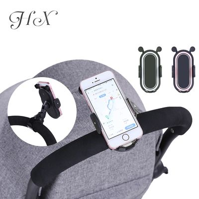 HX 360 Degree Rotate Baby Stroller Accessories Universal Holder Adjustable Mount Bracket Mobile Phone Stander Black White Pink