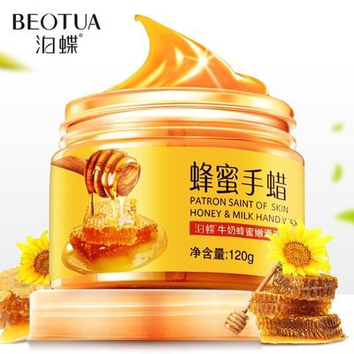 2018 BEOTUA Milk Honey Smoothing Hand Wax Moisturizing Exfoliating Exfoliating Anti-drying Hand Wax Hand Care
