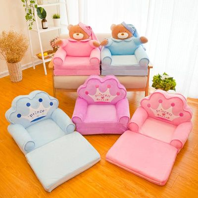 Baby Kids Only Cover NO Filling Cartoon Crown Seat Children Chair Neat Puff Skin Toddler Children Cover for Sofa Folding