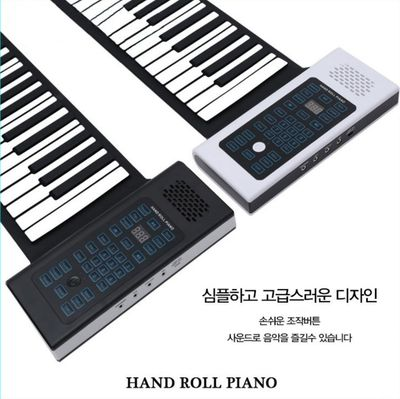 Hand Roll Electronic Piano 66 88 Keys Thickened Keyboard Beginner Hand Roll Keyboard Hand Roll Piano Flexible Silicone