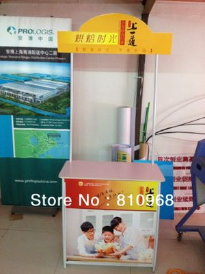 Promotion Display Table, Advertising Display Table  (free printing your design)