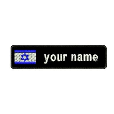 Custom Israel name patches tags personalized iron on hook backing embroidered