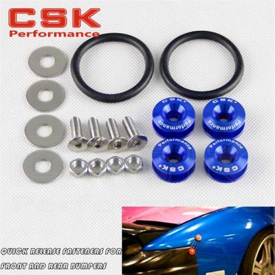 4 * M6 JDM Quick Release Fasteners Bolt Kit For Bumper Fender Trunk Hatch Lid - 6 colors for choice