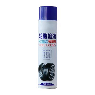 Tire Shine Spray Car Tire Wax Brightener Strong Decontamination Foam Cleaning Anti-aging Tire Hard Coat For Tire Care Supplies