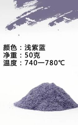 50g Enamel Powder for Jewelry DIY Art Decoration, Natural Material Non-Toxic Anti-corrosion Imported Quality Link 2