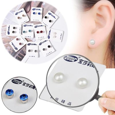 1 Pair  Magnet In Ear Eyesight Slimming Healthy Stimulating AcupointsStud Earring Bio Magnetic Therapy Weight Loss Earrings
