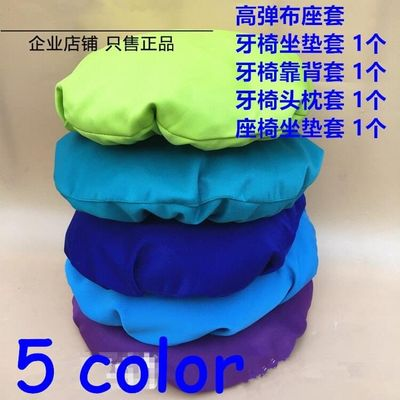 Dental Unit Dental Chair Seat Cover Chair Cover Elastic Protective Case Protector Dentist Tools