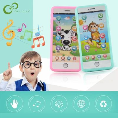 Baby Multi-function Simulated Mobile Phone Touch Screen Music Story Poetry kids Baby Toy Puzzle Early Education Machine Gift ZXH