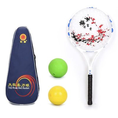 1 Piece Tai Chi Taiji Soft Ball Carbon Fiber Racket Light Weight For Professional Competition Perform Aged GYM Chinese Style