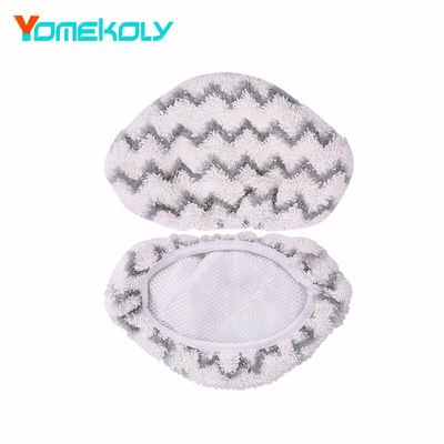 2pcs cleaning pads for Deerma ZQ990 mop Cleaning Cloth Mopping Cleaning Pads Replacement Accessories Parts