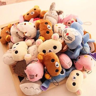 Cartoon Plush Toys Children's Party Gift Key Button Plush Toys Mini Plush Dolls Small Hanging Toys Wholesale