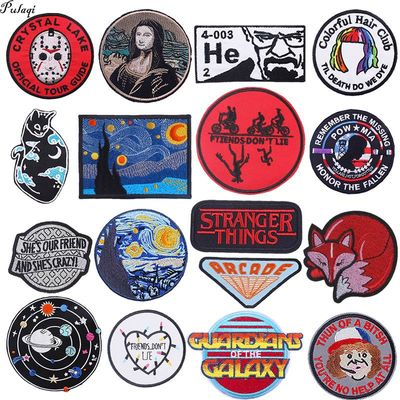 Embroidery Patch Stranger Things Iron On Patches On Clothes Embroidered Patches For Clothing DIY Van Gogh Patch Mona Lisa Stripe