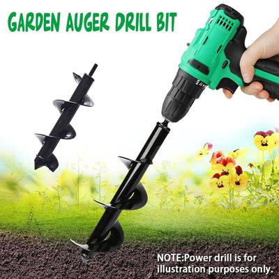 Electric Garden Planting Digging Hole Digger Earth Auger Spiral Drill Bit